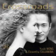 Violin Sonata: Yuuki Wong(Vn)Touliankina(P)+chausson, Messiaen, Szymanowski