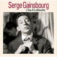 L' eau A La Bouche (アナログレコード)