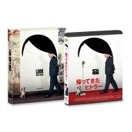 帰ってきたヒトラー Blu-ray コレクターズ・エディション