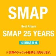 SMAP 25 YEARS 【初回限定仕様】