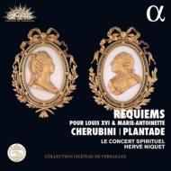 ケルビーニ:レクィエム(ルイ16世のための)、プランタード:マリー・アントワネットの思い出に捧ぐレクィエム エルヴェ・ニケ、ル・コンセール・スピリチュエル