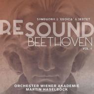ベートーヴェン:交響曲第3番「英雄」、七重奏曲 マルティン・ハーゼルベック、ウィーン・アカデミー管弦楽団