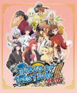 テイルズ オブ フェスティバル 2016(2日目)