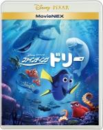 ファインディング・ドリー MovieNEX [ブルーレイ+DVD]