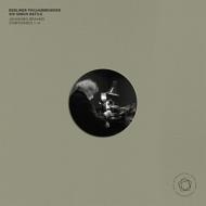 交響曲全集 サイモン・ラトル&ベルリン・フィル(2014)(6LP)(180グラム重量盤)