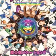 恋☆煌メケーション!!! (+Blu-ray)【限定盤】