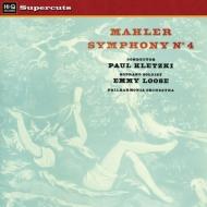 交響曲第4番:エミー・ローゼ(ソプラノ)、パウル・クレツキ指揮&フィルハーモニア管弦楽団 (180グラム重量盤レコード/Hi-Q Records Supercuts)