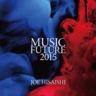 『久石 譲 presents ミュージック・フューチャー 2015〜久石 譲、ライヒ、アダムズ』 久石 譲&フューチャー・オーケストラ
