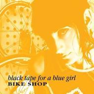 Bike Shopa