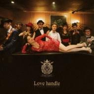 love handle