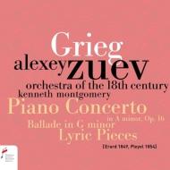ピアノ協奏曲、ピアノ曲集 アレクセイ・ズーエフ(1849年製エラール&1854年頃製プレイエル)、ケネス・モンゴメリー&18世紀オーケストラ