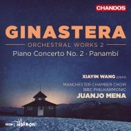 『パナンビ』、ピアノ協奏曲第2番 ファンホ・メナ&BBCフィル、シャイン・ワン