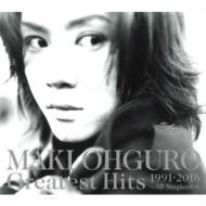 Greatest Hits 1991-2016 〜All Singles +〜【STANDARD盤】(3CD)