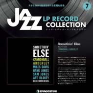 隔週刊 ジャズ・lpレコード・コレクション 7号