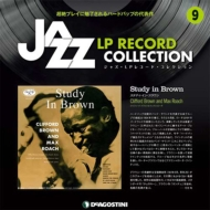 隔週刊 ジャズ・LPレコード・コレクション 9号