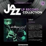 隔週刊 ジャズ・LPレコード・コレクション 14号