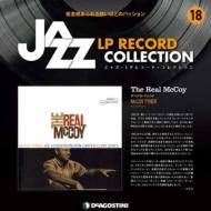 隔週刊 ジャズ・LPレコード・コレクション 18号