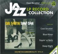 隔週刊 ジャズ・LPレコード・コレクション 22号