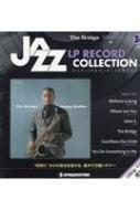 隔週刊 ジャズ・LPレコード・コレクション 34号