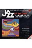 隔週刊 ジャズ・LPレコード・コレクション 42号