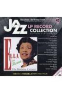 隔週刊 ジャズ・LPレコード・コレクション 43号