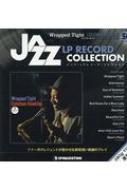 隔週刊 ジャズ・LPレコード・コレクション 56号
