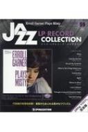 隔週刊 ジャズ・LPレコード・コレクション 59号