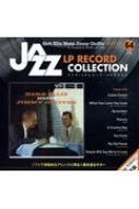 隔週刊 ジャズ・LPレコード・コレクション 64号