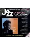 隔週刊 ジャズ・LPレコード・コレクション 68号