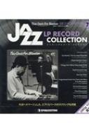 隔週刊 ジャズ・LPレコード・コレクション 71号