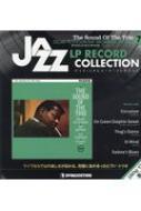 隔週刊 ジャズ・LPレコード・コレクション 72号