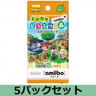 『とびだせ どうぶつの森 amiibo+』amiiboカード(5パックセット)※2020年7月下旬入荷予定再販分