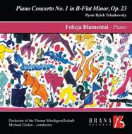 Piano Concerto, 1, : Blumental(P)Gielen / Vienna Musikgeselschaft