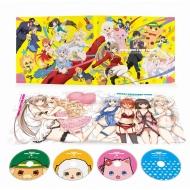 甘城ブリリアントパーク Blu-ray BOX【初回生産限定版】