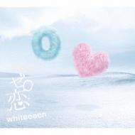 ゼロ恋 【初回限定盤】 (CD+DVD)
