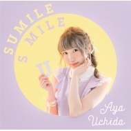 SUMILE SMILE 【初回限定盤】(+DVD)