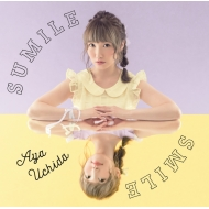 SUMILE SMILE 【通常盤】