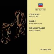 ストラヴィンスキー『エディプス王』(ピアーズ、1976 ステレオ)、R.シュトラウス『エレクトラ』抜粋(ゴルツ、1952 モノラル) ゲオルグ・ショルティ(2CD)