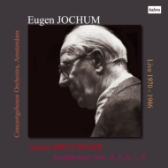 交響曲集成(第4、5、6、7、8番):オイゲン・ヨッフム指揮&アムステルダム・コンセルトヘボウ管弦楽団 (1970-1986) (国内プレス/10枚組アナログレコード)
