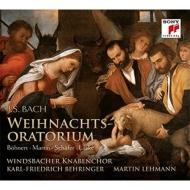 『クリスマス・オラトリオ』全曲 ベリンガー&ヴィンツバッハ少年合唱団、ドイツ・カンマー=ヴィルトゥオーゼン・ベルリン(2CD)