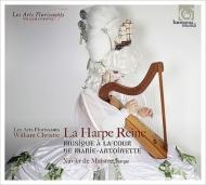 クルムフォルツ:ハープ協奏曲第5番、ハイドン:交響曲第85番『王妃』、他 グザヴィエ・ドゥ・メストレ、ウィリアム・クリスティ&レザール・フロリサン
