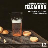 天才テレマンの室内楽劇場〜弦楽のための組曲・協奏曲さまざま〜 オリヴィエ・フォルタン(チェンバロ)アンサンブル・マスク