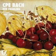 C.P.E.バッハ:室内楽と俗世の歌さまざま〜ドイツの各地で〜 カフェ・ツィマーマン、 ルパート・チャールズワース(テノール)