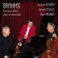 ピアノ三重奏曲全集 ジャック・ルヴィエ、ジェラール・プーレ、アラン・ムニエ(2CD)