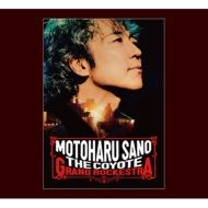 佐野元春 & THE COYOTE GRAND ROCKESTRA -35TH.ANNIVERSARY TOUR FINAL 【初回限定デラックス盤】 (Blu-ray+CD)
