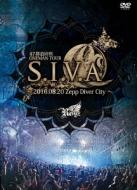 47都道府県 ONEMAN TOUR FINAL「S.I.V.A」〜2016.08.20 Zepp Diver City〜