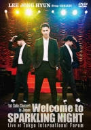 1st Solo Concert in Japan 〜Welcome to SPARKLING NIGHT〜Live at Tokyo International Forum (DVD)