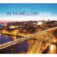 In Ya Mellow Tone 11 Goon Trax 10th Anniversary Edition
