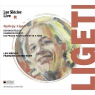 室内協奏曲、6つのバガテル、10の小品 フランソワ=グザヴィエ・ロト&レ・シエクル