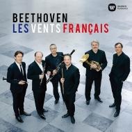 管楽器とピアノのための作品集 レ・ヴァン・フランセ
